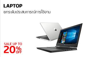 Laptop P4