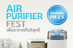 Air Purifier S1