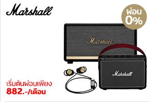 marshall P2