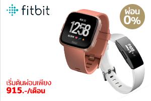 fitbit P3