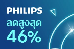 B1 philips