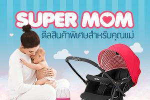 supermom s1