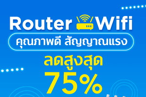 router wifi s1