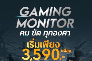 gaming monitor s1