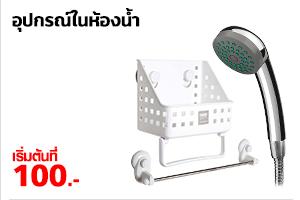 toilet p2