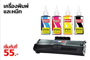 printer p4