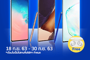 ss clearance sale s2
