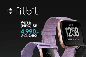 fitbit b1