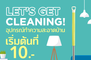 cleaning s1