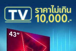 tv oct s1