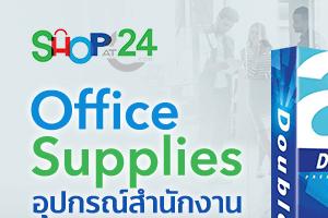 office oct b1