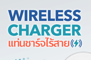 wireless charger b1