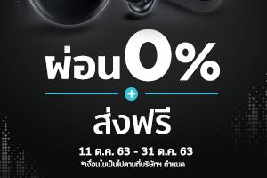 tws sale s2