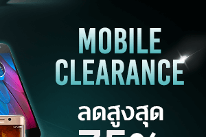 mb clearance b2