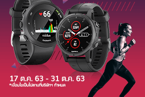 garmin hot deal s2