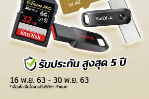 sandisk s2