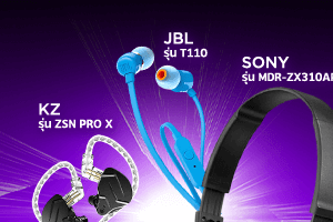 headphone1K b1