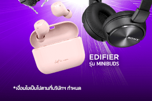 headphone1K b3