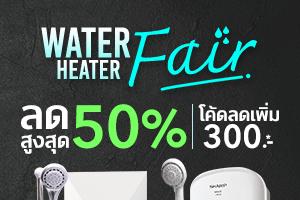 water heater s1