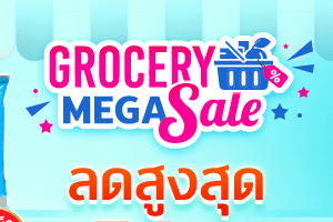 grocery mega sale b2