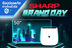 sharp brand day s1