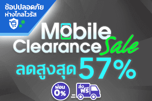 mb clearance s1