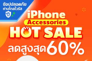 iphone acc s1