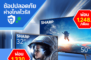 tv flash sale b1