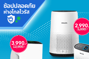 air purifier b1