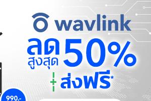 wavlink b2