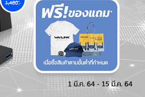 wavlink b4