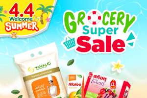 Grocery Super Sale s1