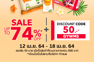 Grocery Super Sale s2