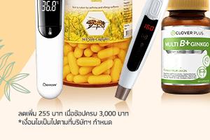 Health & Beauty Sale up to 74% b3
