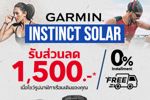 Garmin Instinct Solar Sale up to 1,500.- s1
