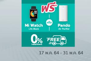 Pando Active Brand Sale b4