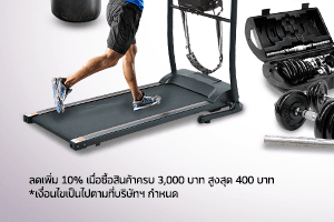Thaisunsport & Homefittool Brand Day b3