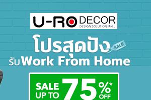 U-RO Decor Super Sale b2