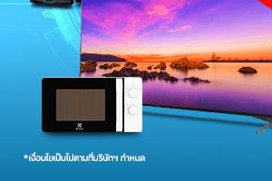 Electronics Brand Sale b3