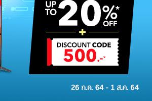 Electronics Brand Sale b4