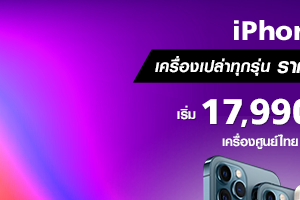 iPhone12 Sep 2021-a1
