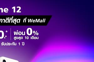 iPhone12 Sep 2021-a2