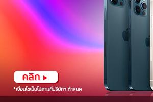 iPhone12 Sep 2021-b1