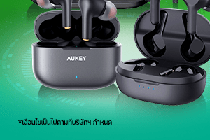 Aukey Clearance Sale18-24 Oct -b1