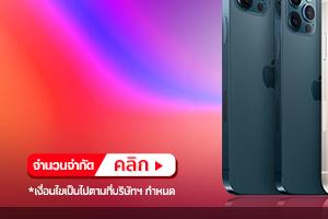iPhone12 Oct 2021 -b1