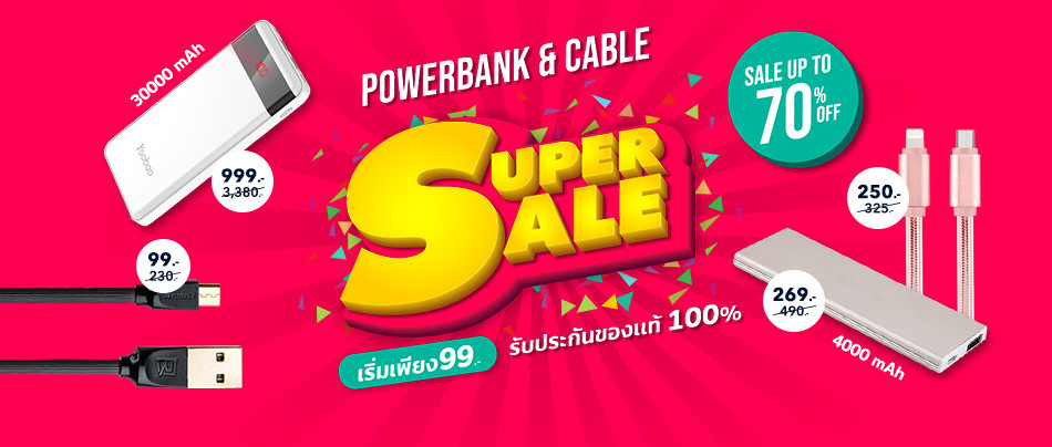 Powerbank & Cable Sale