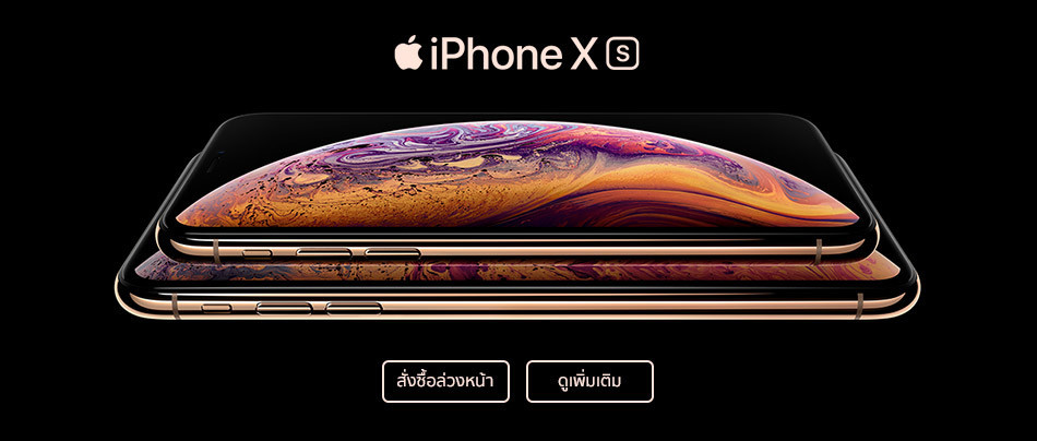 iPhone XS Pre-booking