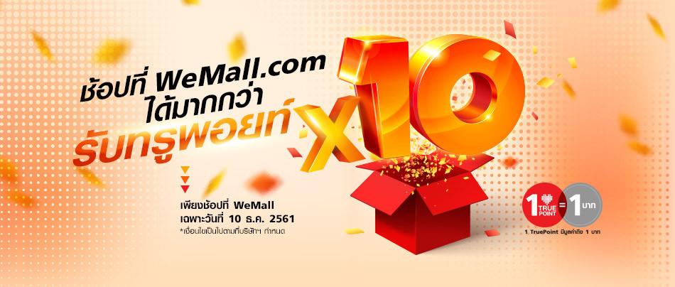 TruePoint X10
