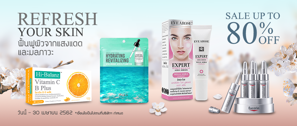 refresh-your-skin
