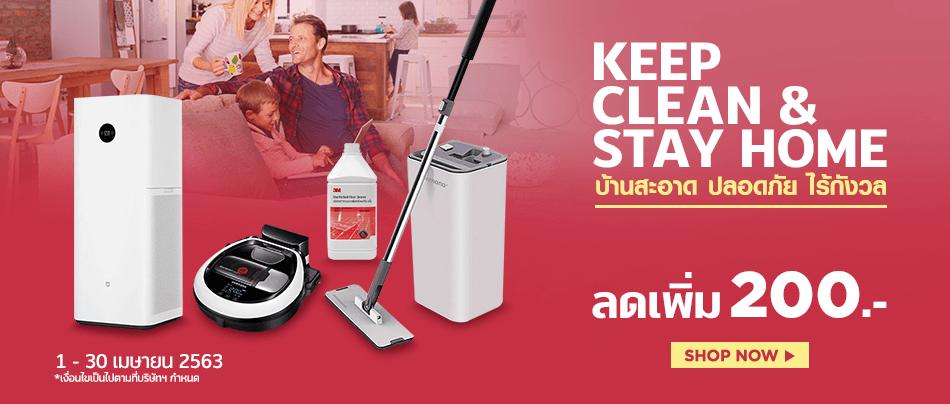 covid - keep clean